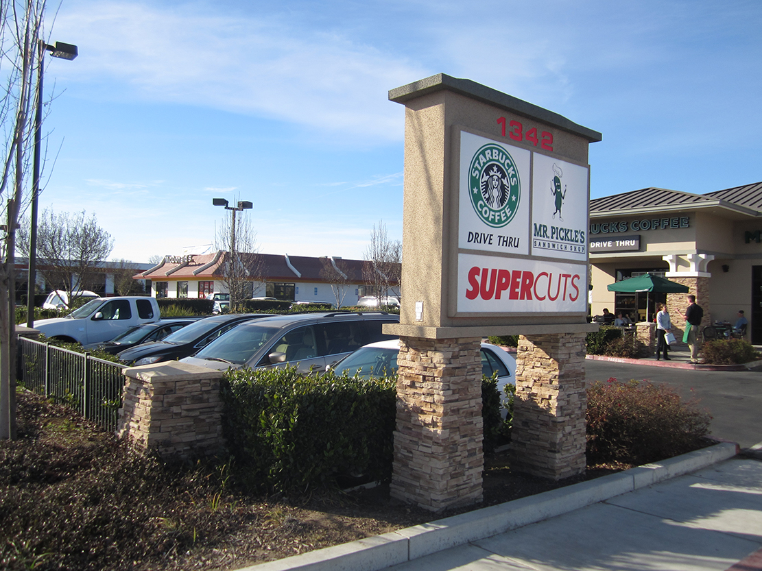 Starbucks Mall-Oakdale